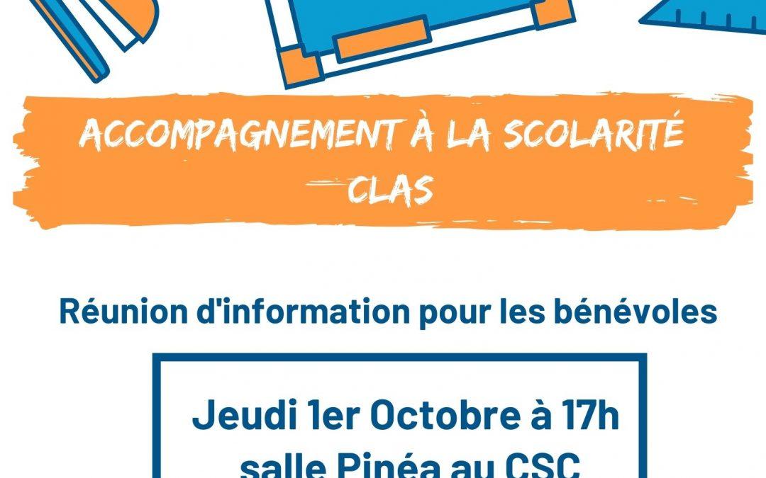 Bénévolat: le CSC relance l'accompagnement à la scolarité – Réunion d'information le 1er octobre à 17h au CSC.